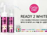 Cathy Doll Ready 2 White 2in1 Bubble Mousse Cleanser
